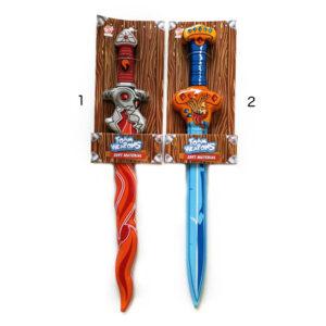 Is eller ild sværd